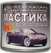mastikarezinobitumnayapolezniesovetipote_90E6E231.jpg