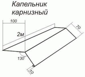 Николаев ремонт цена кровли мягкой